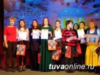 В Туве подвели итоги первого литературного конкурса на немецком языке