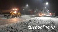 В Кызыле потеплело до 32 градусов мороза