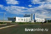 В аэропорту Кызыла планируется открыть точку общепита