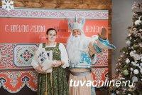 Тувинский Соок Ирей вместе с Дедами Морозами из других регионов побывал на праздновании Нового года в Москве