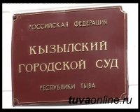 В городском суде Кызыла приступила к работе новый судья Радмила Монгуш