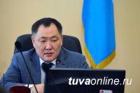 Глава Тувы потребовал от властей привлекать к подведению итогов года общественных экспертов