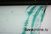 В Туве зарегистрирована серия сейсмических событий