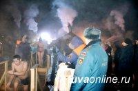 Спасатели и инспекторы ГИМС будут обеспечивать безопасность людей в местах крещенских купаний в Туве