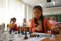 В Кызыле состоится Личное первенство города по шахматам среди детей до 9 лет