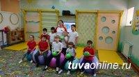 В 12 школе Кызыла открылся кабинет адаптивной физкультуры