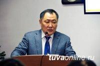 Глава Тувы призвал Министерство спорта выстроить новую технологию управления спортивным хозяйством