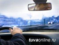 В Кызыле объявлены в розыск два водителя, сбивших 7-летнюю девочку и 18-летнюю девушку  и скрывшихся