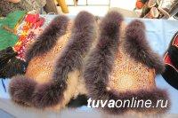 К Шагаа в Кызыле пройдет выставка-ярмарка тувинской национальной одежды
