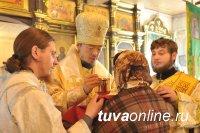 Архиепископ Кызыльский и Тувинский поздравил жителей Тувы с праздником Крещения
