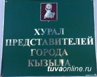 Избирателей Мугурского округа города Кызыла приглашает на прием депутат горхурала