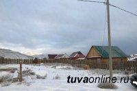 Тываэнерго: в минувшие выходные в Кызыле произошел технологический сбой в работе энергооборудования