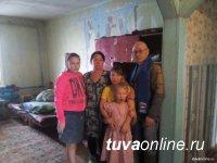 """Тува: """"Единая Россия» окажет помощь семьям, пострадавшим от пожара"""