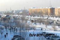 В Кызыле снова холодно - 35 градусов