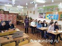 Декада российской науки в ТувГУ: мастер-класс для школьников по решению генетических задач