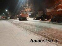 В Кызыле 27 градусов мороза