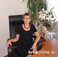 Заместителем мэра Кызыла назначена Наталья Попугалова