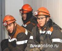 """Тува: План для """"МежегейУголь"""" на 2019 год - 1 млн. 170 тыс. тонн «черного золота»"""
