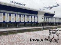 Авиа-рейс Абакан — Тайланд продлили