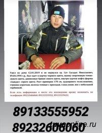 В Туве разыскивают 24-летнего Сылдыса Сата, ушедшего из дома 12 января