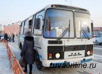 Расписание движения автобусов в ночь на Шагаа - 2019
