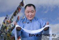 Глава Тувы поздравил земляков с праздником Шагаа