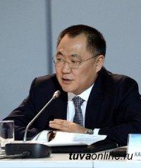 Глава Тувы поручил членам правительства сосредоточиться на защите заявок региона в государственных программах РФ