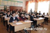 В 2019 году для учащихся 4, 5, 6, 7 и 11 классов пройдут Всероссийские проверочные работы (ВПР)