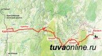 Счетная палата обвинила РЖД в задержке строительства дороги Кызыл-Курагино для экспорта угля