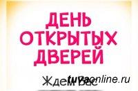День борьбы с раком: Городская поликлиника Кызыла приглашает 9 февраля провериться у специалистов