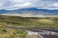 Росавтодор планирует выделить на развитие транспортной инфраструктуры Тувы  329 млн. рублей