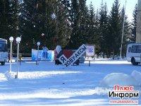 """На горе рядом с Хову-Аксы поднимут флаги России и Тувы и назовут """"Пиком Наций"""""""