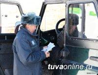Жительница Тувы при пересечении границы предъявила паспорт сестры