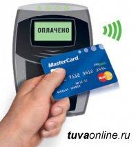 По найденной банковской карте с wi-fi были совершены покупки в магазинах Турана