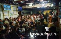 Москва: РГО в феврале приглашает на лекции