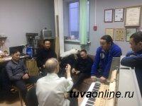 Настройщики пианино и фортепиано из Тувы обучаются в Новосибирске