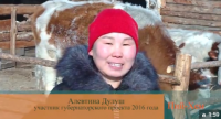 """869 многодетных семей Тувы участвуют в губернаторском проекте """"Корова-кормилица"""""""