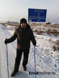 Кызыл: Николай Асланян и другие любители скандинавской ходьбы