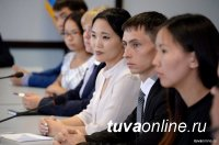 Молодых специалистов приглашают на стажировку в министерства и ведомства Тувы