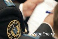 Окончившего исполнительное производство тувинского пристава заподозрили в служебном подлоге