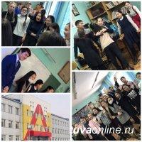 """""""Добрые сердца Тувы"""" провели в школе № 8 г. Кызыла урок добра и милосердия"""