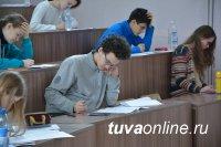 В Туве стартовал заключительный региональный этап Всесибирской олимпиады школьников