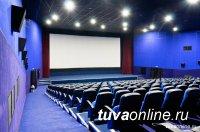 Фонд кино до 13 марта принимает заявки от городов России на оборудование для кинозалов