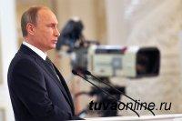 Владимир Путин призвал пересчитать пенсии