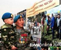 Совет отцов Тувы входит в пятерку лучших в России