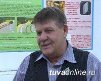 Новым сопредседателем регионального штаба ОНФ в Туве избран Сергей Белоусов