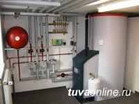 Власти Кызыла готовы частично субсидировать перевод частных домовладений с печного на газовое отопление
