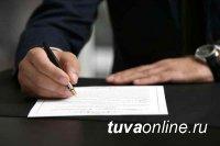 УФНС России по Республике Тыва напоминает о завершении кампании по добровольному декларированию физическими лицами активов и счетов
