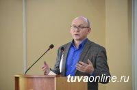 В Туве обсудили дополнительные меры поддержки семей