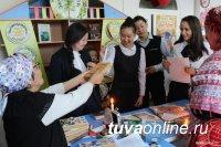Юные исследователи Тувы представили свои работы в Малой академии наук